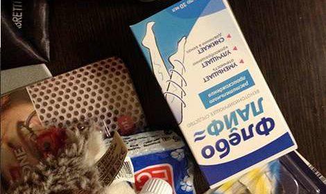 Внешний вид упаковки Флеболайфа от варикоза