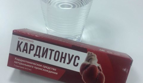Кардитонус от гипертонии со стаканом воды