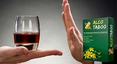 Препарат АлкоТабу от алкоголизма