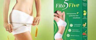 FitoFive для похудения.