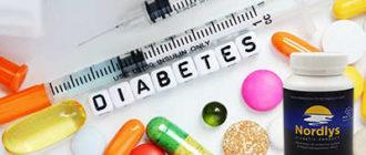 Средство Nordlys от диабета.